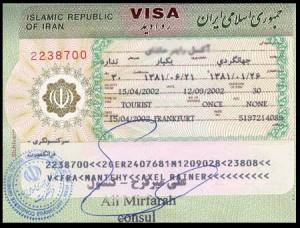 visa iran sample