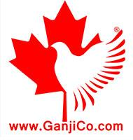 Ganji_immigration_services_logo