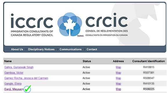 شماره وکیل برای اقامت کانادا