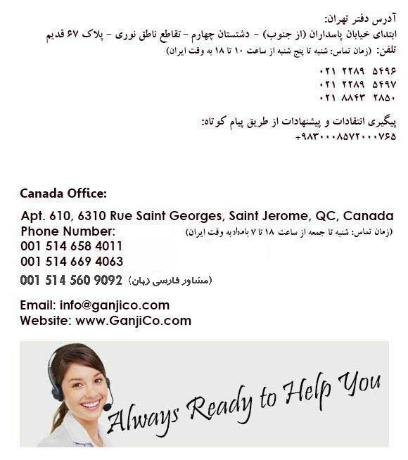 https://www.ganjico.com/directory/ganjicocom/editor/2961515984.jpg