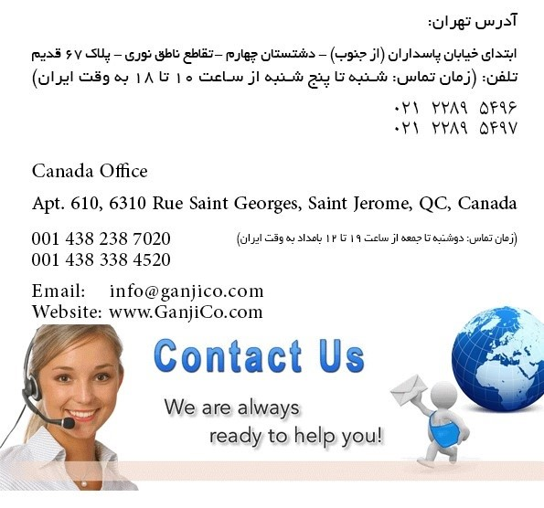 /directory/ganjicocom/editor/contactganji.jpg