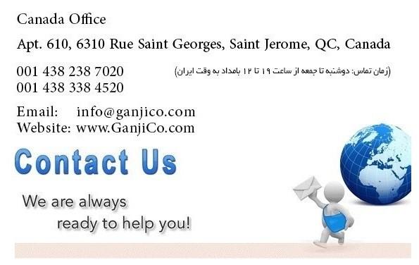 /directory/ganjicocom/editor/contacts.jpg