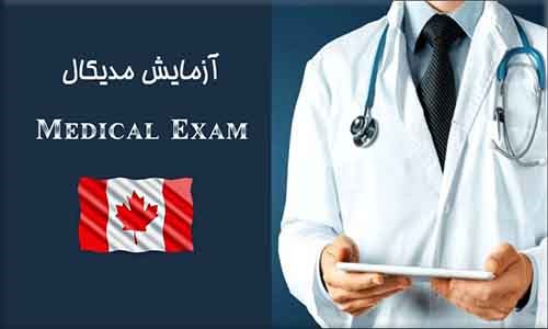 https://www.ganjico.com//directory/ganjicocom/editor/medical-exam-Canada-Ganji-2020.jpg